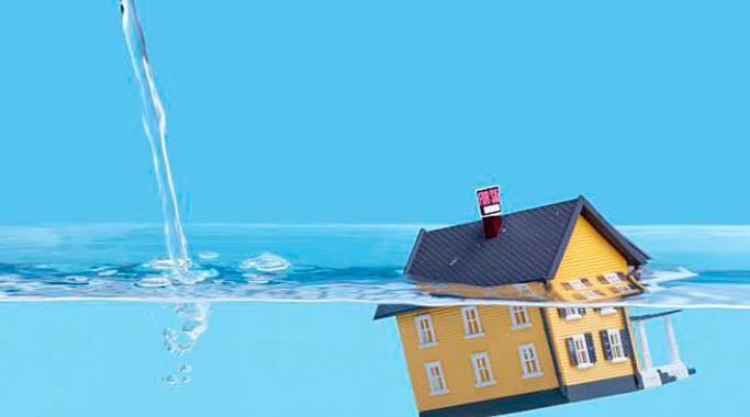 Esta no es una crisis inmobiliaria como la de 2008… ¡cierto, pues básicamente, es la misma!